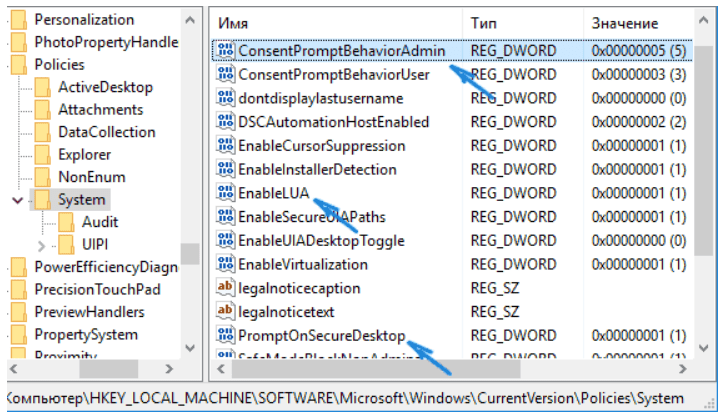 Next step to Disable User Account Control is to disable UAC in registry